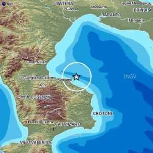 calabriaterremoto-pollino-300x300 Pollino: Scossa di terremoto nella notte. Magnitudo 2.2