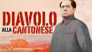 150434838-f6e98405-4f64-489a-976a-4f3b391bc1b3-300x169 Berlusconi salvato... dai cinesi comunisti