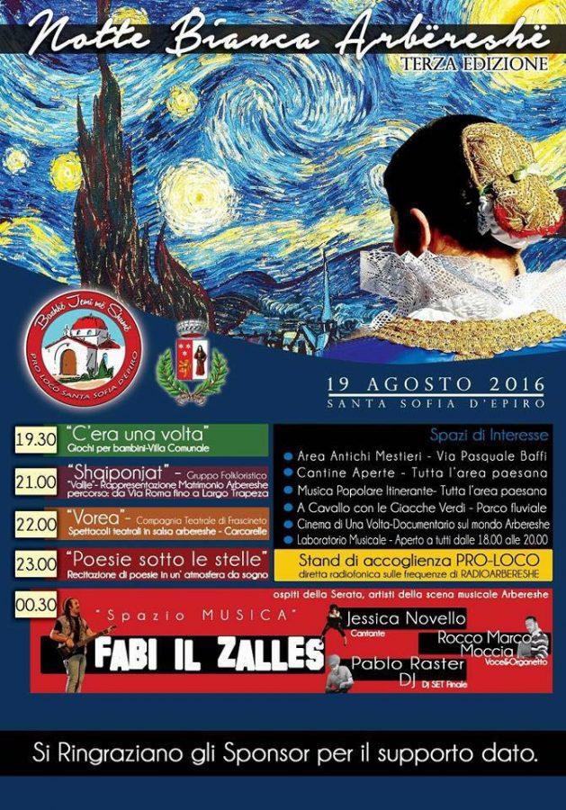 notte-bianca-arbreshe-2016 Notte Bianca Arbreshe: 19 Agosto a Santa Sofia d'Epiro
