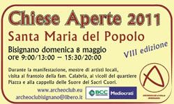 chieseaperte2011 Bisignano: Chiese Aperte 2011