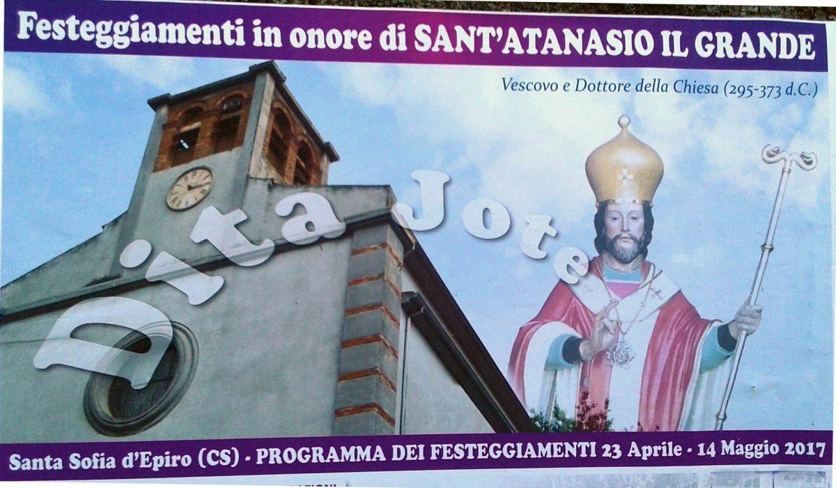 dita-jote-2017 Santa Sofia d'Epiro, entra nel vivo la festa di Sant'Atanasio