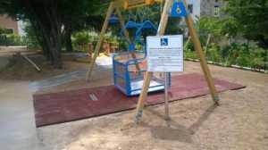 parco-inclusivo-acri-2-300x168 Ad Acri il primo parco inclusivo