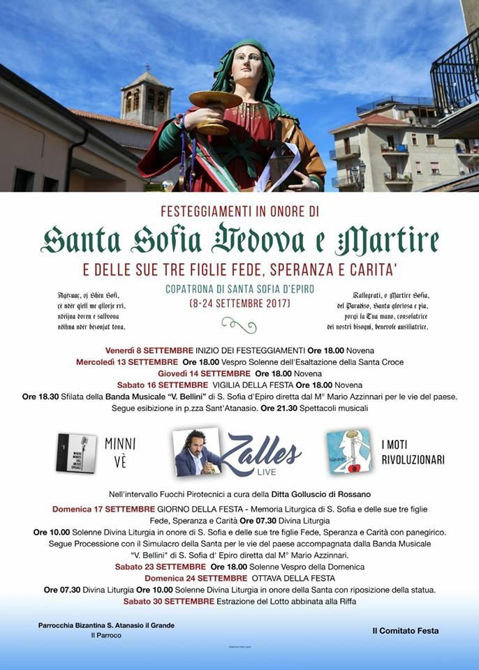 shen_sofi_santa_sofia_2017 Festeggiamenti in onore di Santa Sofia 2017